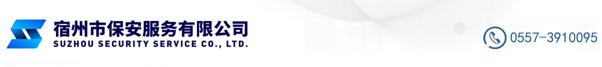 麻豆视传媒app官方网站麻豆视传媒app官方网站服务有限公司