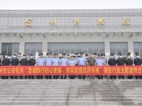 麻豆视传媒app官方网站行业主题宣传日活动